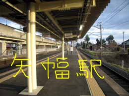 e0069615_1736716.jpg