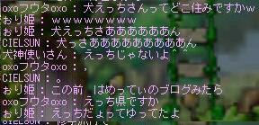 b0068519_5145239.jpg