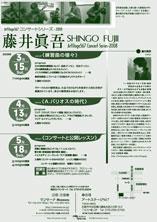 バリオスの作品_e0103327_22405883.jpg