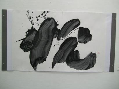 597) 市民ギャラリー 「第22回 北海道墨人展」 4月9日(水)~4月13日(日)_f0126829_0204253.jpg