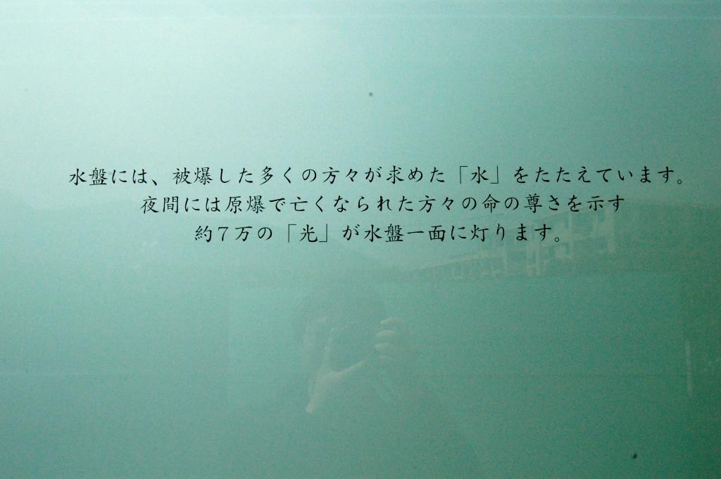 e0107030_11113091.jpg
