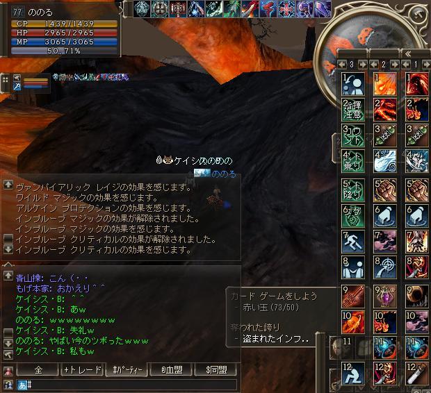 f0087533_1724044.jpg