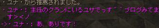 f0087533_1729920.jpg
