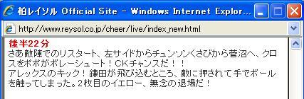 c0067250_168950.jpg
