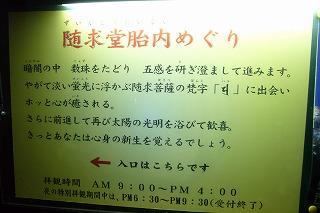 a0086555_1945978.jpg