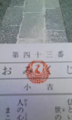 d0130460_1954593.jpg
