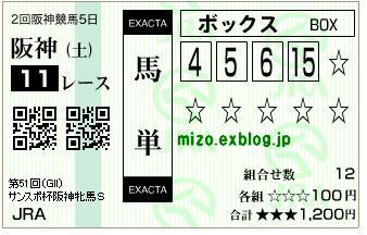b0042567_11152548.jpg