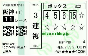b0042567_11153546.jpg