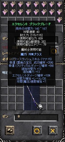 f0109674_2143531.jpg