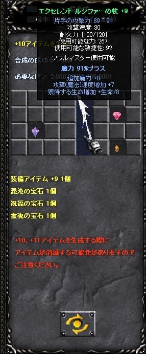 f0109674_2145451.jpg