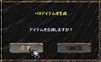 f0109674_21589.jpg