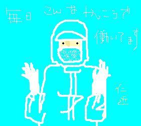 b0046078_0141619.jpg