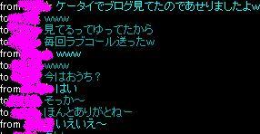 d0148284_1448.jpg