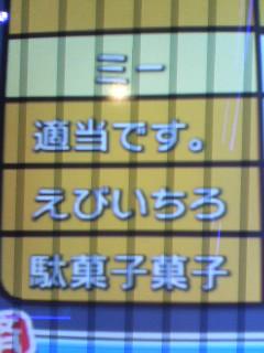 b0075600_19505491.jpg