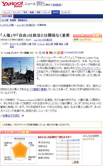 これまで「ニューヨークの遊び方」を紹介してくださった新聞、雑誌、ウェブサイトなど_b0007805_6595137.jpg