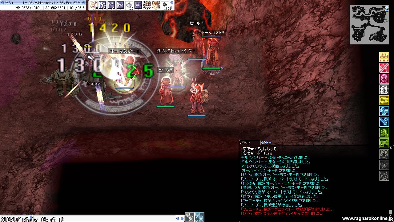 b0137809_6505647.jpg