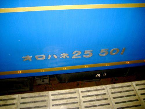 f0115412_4504094.jpg