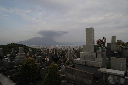 桜島の噴煙_a0096313_17251134.jpg