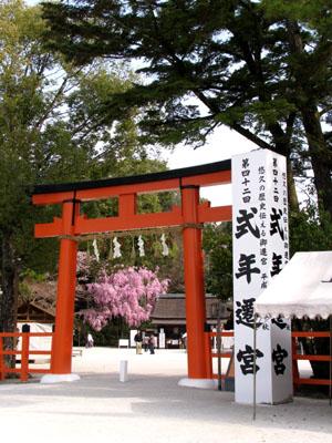 上賀茂神社2_e0048413_13233239.jpg