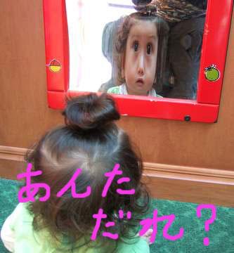 c0151122_11153440.jpg