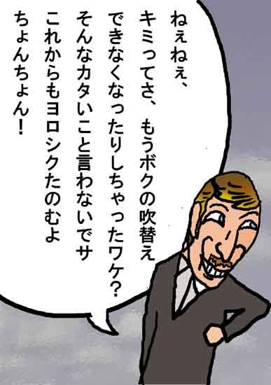 f0008132_19195551.jpg