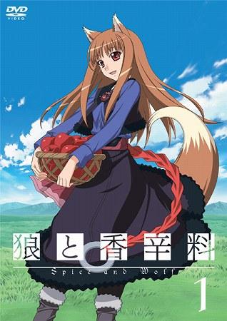 DVD1「狼と香辛料 第1巻<限定パック>」リリース中!!_e0025035_23582884.jpg