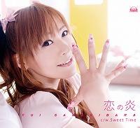 「かのこん」エンディングテーマを歌う、榊原ゆいのコメント到着!_e0025035_811193.jpg