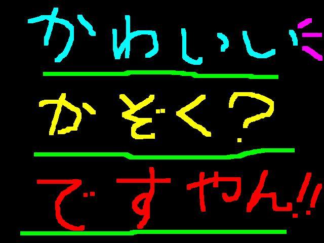 f0056935_18553657.jpg