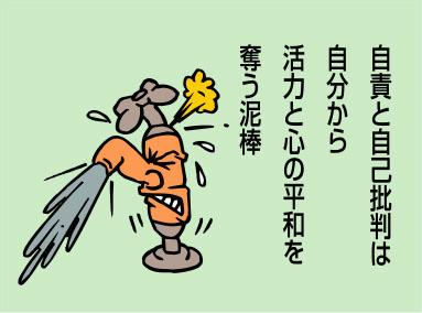 f0150938_8584686.jpg