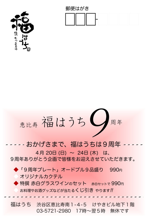 f0153946_13134947.jpg