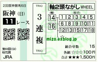 b0042567_1212812.jpg
