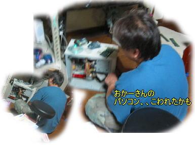 f0082367_9204826.jpg