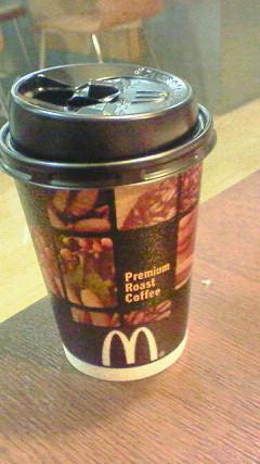 マックでコーヒー。_c0029779_0212024.jpg