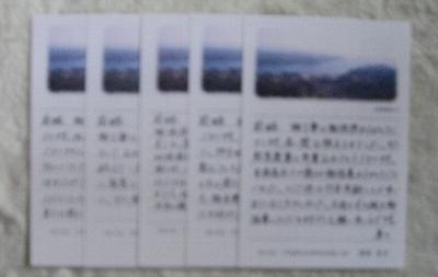 f0003283_19175748.jpg