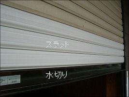 b0003400_1631795.jpg