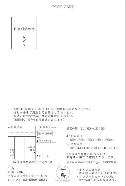 c0104209_1553091.jpg