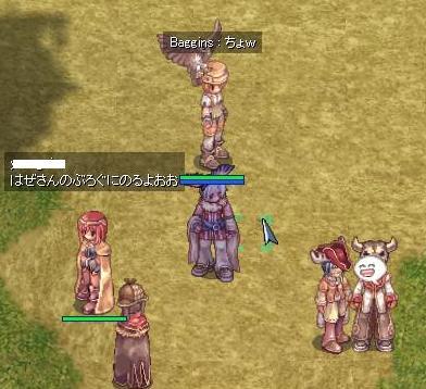 b0098610_722021.jpg