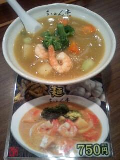 第963話/スープ+麺+カレー_c0033210_1027499.jpg