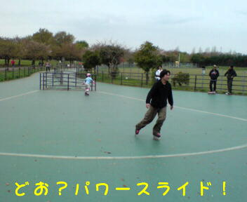 c0149013_037116.jpg