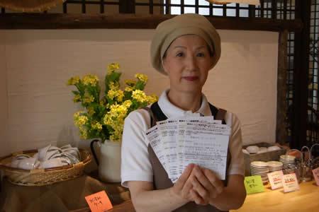 3月のお食事券プレゼント当選者発表♪ _d0063218_14422826.jpg
