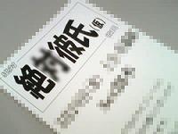 c0031126_1471049.jpg