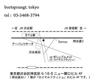 e0144834_1921635.jpg