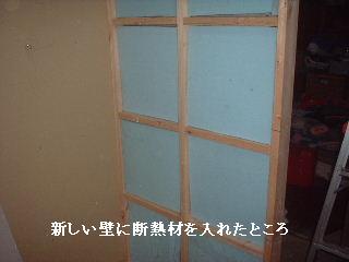リフォーム4日目_f0031037_17581245.jpg