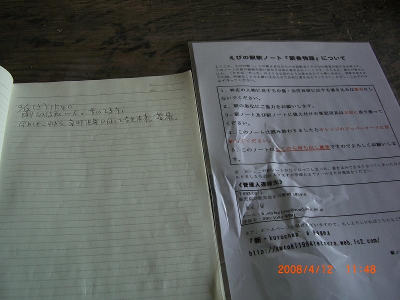 b0029438_041875.jpg
