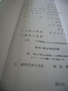 e0102445_19471857.jpg