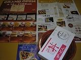 HDC神戸~周辺情報_d0118053_12543096.jpg