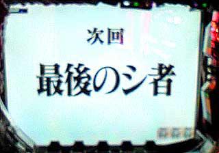 c0133755_23105364.jpg