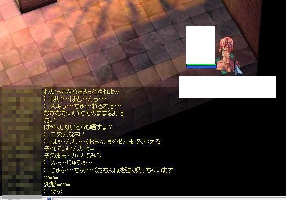 e0063661_8243720.jpg
