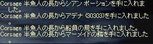 b0048563_2193465.jpg
