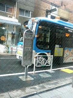 ハチ公バス& マップ_a0075684_21555087.jpg